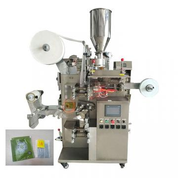 Automatic Industrial Sterilization Powder / Chemical Powder Packaging Machine